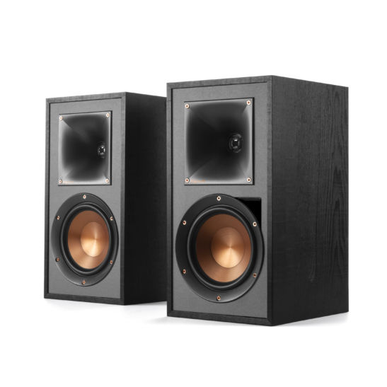 R-51PM Powered Speakers